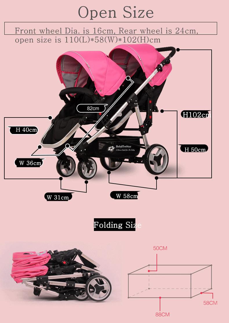 Newstar-light-twin-stroller-baby-stroller-twins-twin-infant-trolleys-double-front-and-rear-folding-light-Kopie
